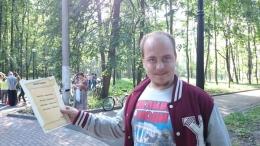 06.06.2015 Вечер-дивертисмент «Ах, Александр Сергеевич...»