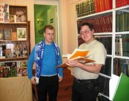 11.12.2011.«Пусть книги друзьями приходят в Ваш дом»