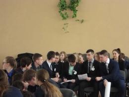 27.02.2017 Деловая игра